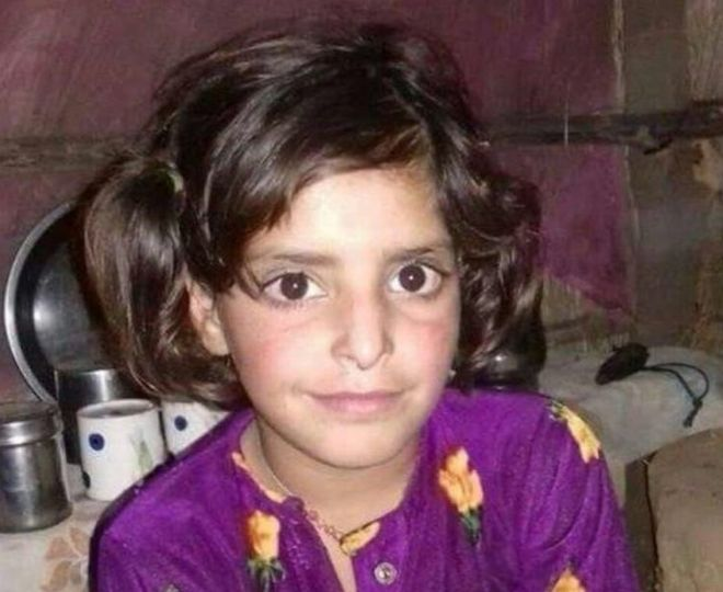 Asifa Family Support Fund